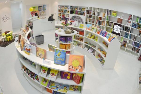 librerie per bambini nel mondo 3