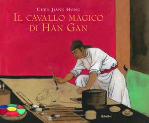 cavallo magico di Han Gan