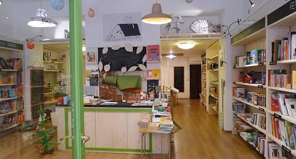 Best Libreria Lauri Roma Ideas - Brentwoodseasidecabins.com ...