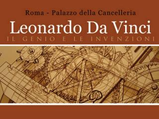 Leonardo-da-Vinci-mostra-Roma